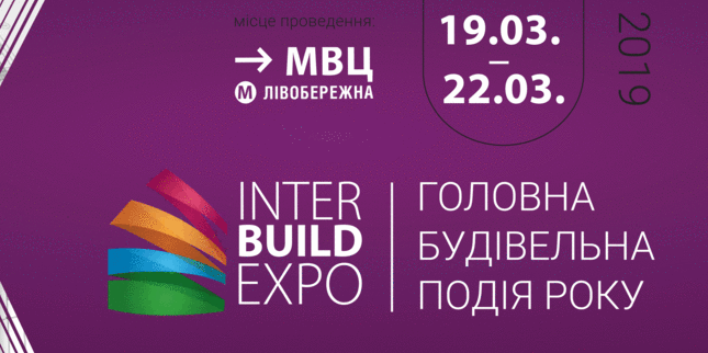 Выставка InterBudExpo 2019 - avatar